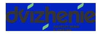 dvizhenie_logo_transp