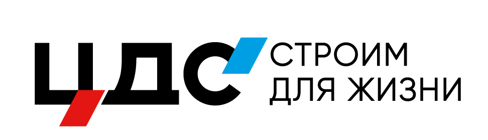 cds_logo_full